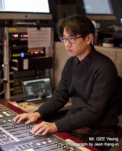 Sound designer GEE Yeong discusses the PM10