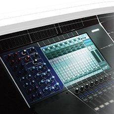 Nyheter events for Yamaha commercial audio